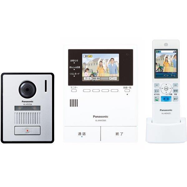 あす楽関東_対応 Panasonic(パナソニック)VL-SWZ300KFワイヤレスモニター付テレビドアホン2-7タイプどこで