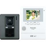 Panasonic(パナソニック)VL-SE30KLテレビドアホン[VLSE30KL]【あす楽関東_対応】【送料500円】