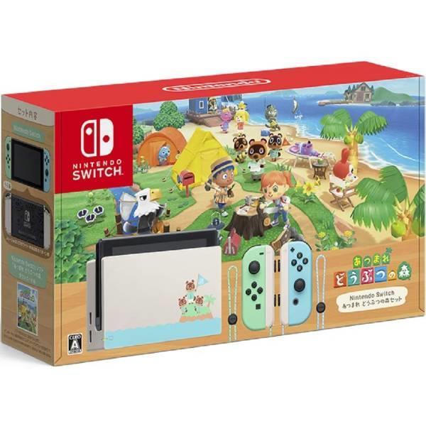 Nintendo Switch, 本体 Nintendo Switch HAD-S-KEAGCNintendo Switch 4902370545203