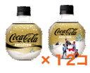 コカ・コーラ冬季限定コーラzero freeコカ・コーラゼロフリー350mlスプラッシュボール1ケース(1...