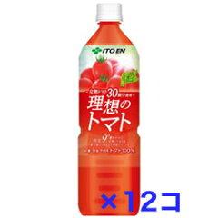 【配送料 ¥500】伊藤園 野菜飲料理想のトマト 900mlpet1ケース(12本入)【箱売り!】