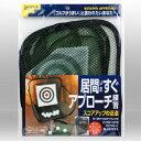 【あす楽対応_関東】【配送料 ¥500】ダイヤ ゴルフ練習器具TR-407 ベタピンアプローチ