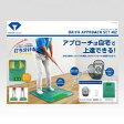 【あす楽対応_関東】【送料 ¥500】ダイヤ(DAIYA) ゴルフ練習機TR-462 ダイヤアプローチセット462 [TR462]