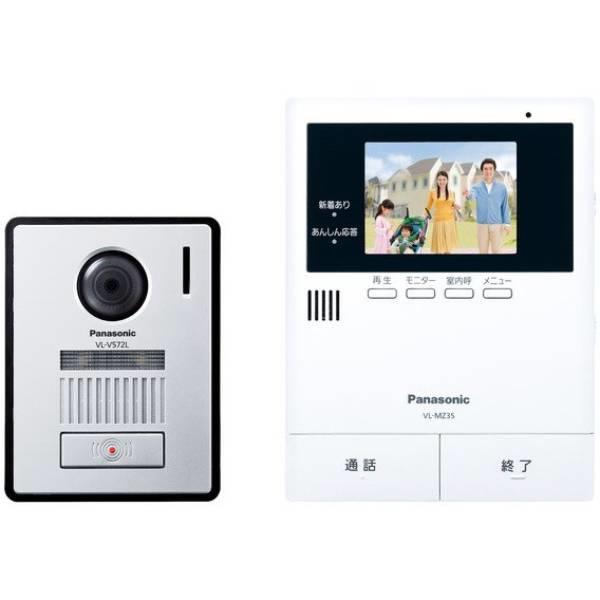 あす楽関東_対応 Panasonic(パナソニック)VL-SZ35KF[VLSZ35KF]テレビドアホン(電源コード式)
