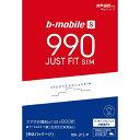 【メール便送料無料_あす楽対応外】b-mobile(ビーモバイル)日本通信BM-JF2-P[BMJF2P]b-mobile S 990 ジャストフィットSIM 申込パッケージドコモネットワーク/ソフトバンクネットワーク[4560122199755]・・・