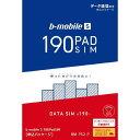【メール便送料無料_あす楽対応外】b-mobile(ビーモバイル)日本通信BM-PS2-P[BMPS2P] データ通信専用b-mobile S 190Pad SIM 申込パッケージドコモネットワーク/ソフトバンクネットワーク[4560122199670]・・・