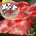 すき焼き 国産 牛肉 ロース 薄切り 約600g 約4〜5人前 冷凍 食品 2