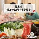 すき焼き 国産 牛肉 ロース 薄切り 約600g 約4〜5人前 冷凍 食品 3
