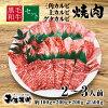 黒毛和牛焼き肉カルビ3種盛希少部位2〜3人前500g冷凍