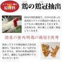 村田食品のヒアルロン酸 1袋(300mg×120粒入り)プラセンタ コラーゲン 配合国産の食肉用鶏冠抽出最高級品質のECME ヒアルロン酸 2