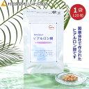 村田食品のヒアルロン酸 1袋(300mg×120粒入り)プラセンタ コラーゲン 配合国産の食肉用鶏冠抽出最高級品質のECME ヒアルロン酸 1