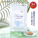 村田食品のヒアルロン酸(300mg×120粒)3袋セットプラセンタ コラーゲン 配合最高級品質のECMEヒアルロン酸