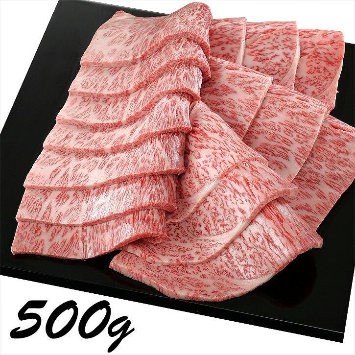 牛肉, 肩ロース  () 23(500g) A5