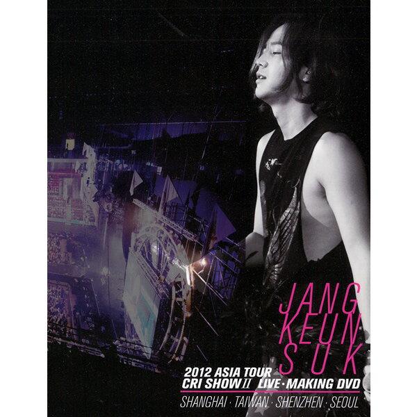 韓国(K-POP)・アジア, 韓国(K-POP)・アジア DVD 2012 4DVD JANG KEUN SUK 2012 ASIA TOUR