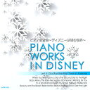 CD ピアノの音色 ディズニー映画の世界 アナと雪の女王 美