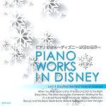 CDピアノの音色ディズニー映画の世界アナと雪の女王美女と野獣ピノキオシンデレラリトル・マーメイドアナ雪Disneyクラシックヒーリングリラクゼーション癒しLetitGoありのままで[メール便]