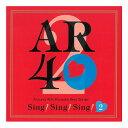 CD Around 40's Karaoke Best Songs Sing!Sing!Sing!2 TKCA-73463 アラウンド フォーティーズ カラオケ ベスト ソングス シング!シング!シング!2 アラフォー世代 夢をあきらめないで 岡村孝子 薬師丸ひろ子 シャ乱Q 全16曲 邦楽 女性 男性 歌手 バンド [メール便]