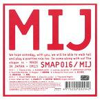 CD ALBUM スマップ SMAP 016 / MIJ ACD-278 逆輸入盤 ACD278 メンバー5人全員のソロ曲 収録 2枚組 仕様 アルバム CDアルバム すまっぷ エムアイジェー 輸入 世界に一つだけの花 邦楽 男性歌手 グループ アイドル カラオケ ポップス 音楽 歌 曲 [メール便]