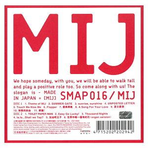 CD ALBUM スマップ SMAP 016 / MIJ ACD-278 逆輸入盤 ACD278 メンバー5人全員のソロ曲 収録 2枚組 仕様 アルバム CDアルバム すまっぷ エムアイジェー 輸入 世界に一つだけの花 邦楽 男性歌手 グループ ア