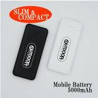 スリム&コンパクトモバイルバッテリー5000mAhブラックホワイトOUTDOOR超薄型コンパクトスマホ約1.5回充電残量LED表示PSE規格適合安心の保護回路搭載[メール便]