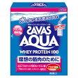 ザバス SAVAS アクアホエイプロテイン100 アセロラ風味 84g (14g×6袋) / 02P03Dec16 /