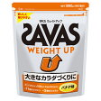 ザバス SAVAS ウエイトアップ バナナ味 1,260g (約60食分) / 02P03Dec16 /