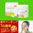 エクエル 【112粒X2個セット】 大塚製薬 EQUELLE エクオール 女性 健康 美容 更年期