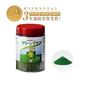 グリーンマグマ170g