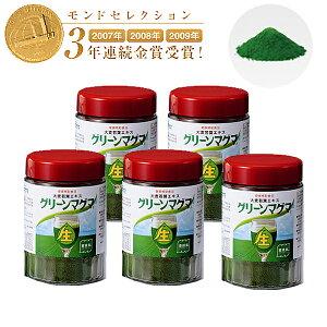 グリーンマグマ170g5個セット