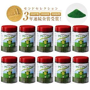 グリーンマグマ170g10個セット