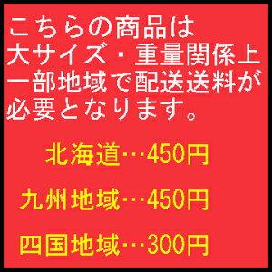【一部地域送料無料】オキシゲナイザー500mLX36本セット高濃度酸素水