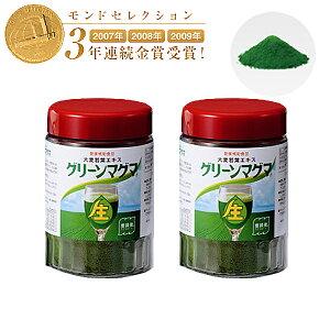 グリーンマグマ170g2個セット