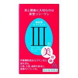 卵殻膜配合型サプリメント美・肝・動70粒(約1ヶ月分)アルマード