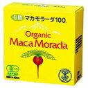 【医薬_0823】送料・代引き手数料無料!『マカモラーダ 100』お買い得6箱セット