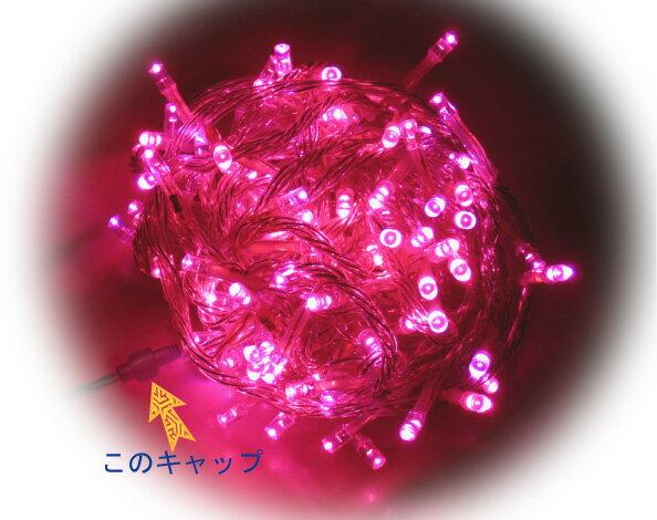 LED イルミネーション エンドキャップ【直径13mm】 弊社100v製品 ベーシック/ナイアガラ用