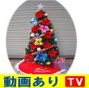 【好評につき12月も続けてます!】クリスマスツリー 180cm 光ファイバー電飾 19最新作 光ファ ...