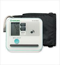 テルモ血圧計ES-W700DZ(データ通信機能付き)