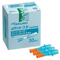 テルモメディセーフ針ファインタッチ・ファインタッチ2専用30本