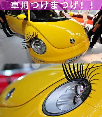 可愛い 車 金属 シルバー DIY デコレーション シール 子供 Baby 赤ちゃん 通販 ま…