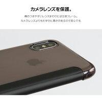 iPhone XR XS X ケース 8 7 メール便送料無料 ソフト ハード ケース アイフォン iPhoneXR iPhoneXS iPhoneX 8 iPhone8 iPhone7 Plus カバー プラス シリコン カバー おしゃれ かわいい 大人 女子 メンズ シンプル 見える プライバシー スリム 黒 赤 dm「 シーン 」