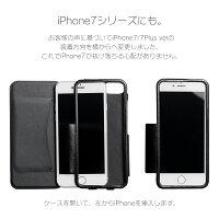iPhone XR XS X ケース 8 7 メール便送料無料 手帳型 手帳 アイフォン iPhoneXR iPhoneXS iPhoneX iPhone8 iPhone7 Plus Max ケース カバー プラス おしゃれ 大人 かわいい スター 黒 白 モノトーン 金 銀 スタッズ 星 dm「 イオタ 」
