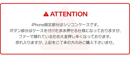 iPhone8 iPhone7 ケース 手帳型 送料無料 アイフォン8 アイフォン7 アイフォン iPhone8ケース iPhone7ケース iPhone 7 6s 6 iPhone8Plus iPhone7Plus ケース Plus うさぎ ファー 大人 かわいい おしゃれ動物 アニマル ふわふわ ラビット プレゼント 「Rabbi ラビ」