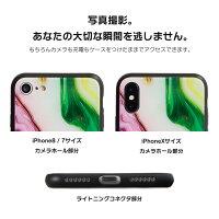 iPhone XR XS X ケース 8 7 メール便送料無料 ソフトケース アイフォン iPhoneXR iPhoneXS iPhoneX iPhone8 iPhone7 Plus Max ケース カバー プラス おしゃれ かわいい 大人 女子 べっ甲 大理石 マーブル レオパード 豹柄 dm「 テクスチャー 」