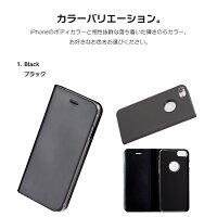 iPhone7iPhone6siPhone6iPhoneSEケースdesignmobile