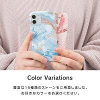 iPhone XR XS X ケース 8 7 メール便送料無料 ソフトケース アイフォン iPhoneXR iPhoneXS iPhoneX 8 7 6s 6 iPhone8 iPhone7 Plus ケース カバー プラス おしゃれ シンプル 大理石 マーブル 大人かわいい お洒落 かわいい 可愛い 海外 人気 dm「 ストーン 」