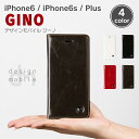 iPhone6s ケース 手帳型 メール便送料無料 iPhone6 ケース iPhone Plus アイフォン6 ケース 手帳型 本革 レザー ケース 手帳型 ガラスフィルム付属 本革 白 黒 赤 スタッズ 防水ケース 付属 「GINO ジーノ」