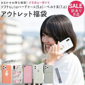 アイフォン ライトニングケーブル フィルム モバイル バッテリー