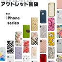 iPhone XS x s ケース Max XR 8 7 メ...