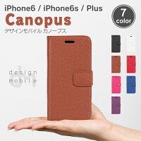 iPhone6iPhone6s��������Canopus���Ρ��ץ���