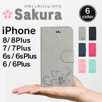 iPhone6iPhone6s��������Sakura�������